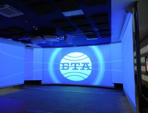 Нова зала с най-съвременна техника за мултимедия в БТА